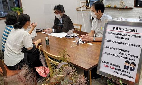 [福岡]税理士&司法書士による相続相談会