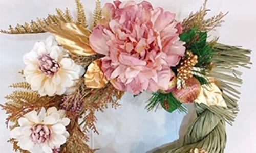 [福岡] お正月飾り教室(デザインBタイプ)