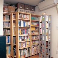 可動式書庫