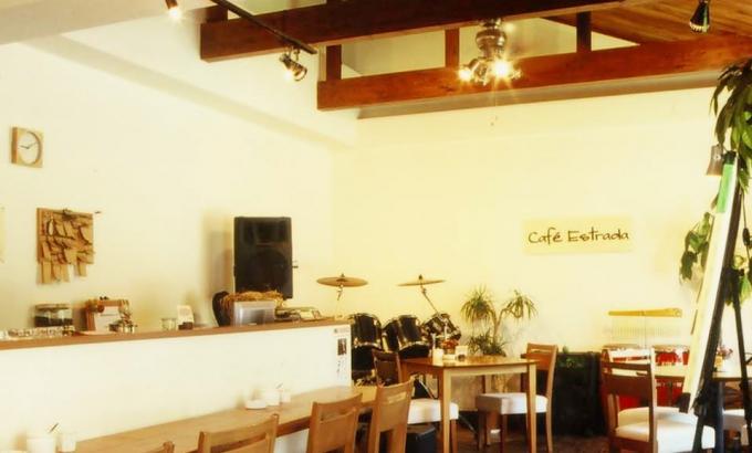 Cafe' Estrada(エストラーダ)