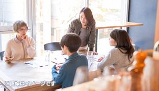 [大田]開催 我が家を多世帯住宅へ 2世帯・3世帯改築相談会
