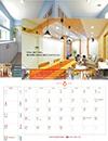 土屋ホームトピア カレンダー2021