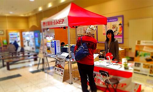 [京都]リフォーム事例パネル展示会