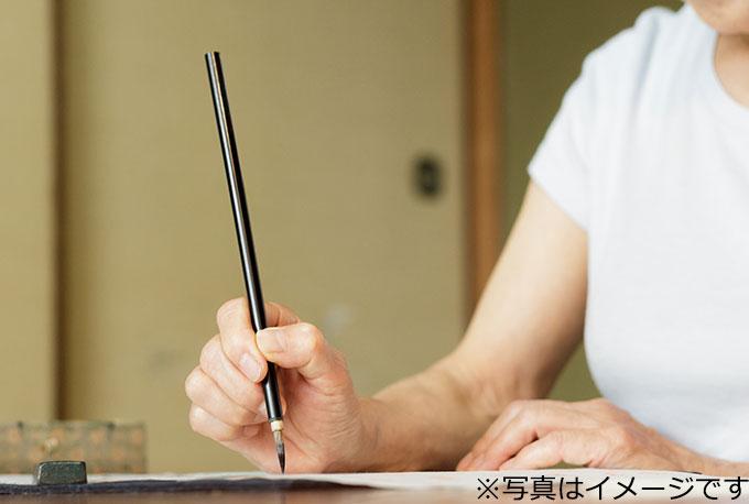 [銀座] 源氏名の筆文字 ~ 大和ことばでご挨拶 ~