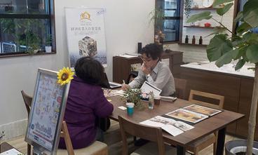 [福岡]司法書士&税理士による相続相談会