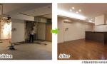 [福岡] カビ・寒さを改善したマンションリノベーション見学会【近日中に予定を公開】