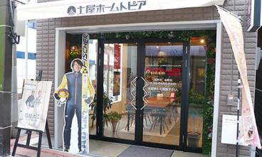 大田で相続物件のリフォーム・空き家・空き室対策の相談窓口【無料相談】
