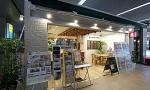 [福岡]お住まいのリノベーション相談会