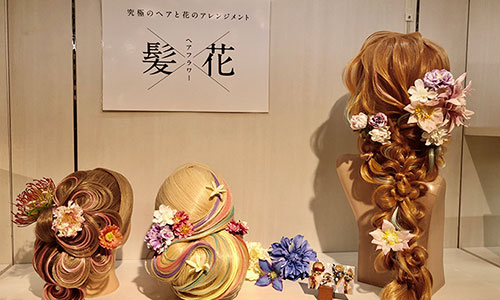 [銀座] 髪花オリジナル商品発表イベント