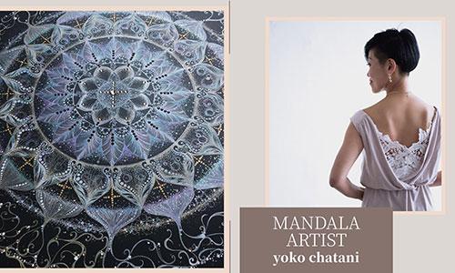 [銀座]曼荼羅アートを飾る空間。曼荼羅を見ることで感じること~中古を買って素敵にリノベⅧ 茶谷洋子さん~