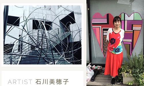 [銀座]STAY HOME で家時間を豊かに楽しむ空間作りとアート~中古を買って素敵にリノベⅩ 石川美穂子さん~