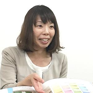 設計 根塚恵己子