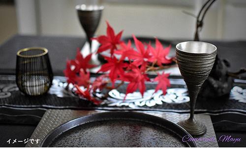 [札幌]『※満席となりました』おうち時間を豊かにしたい女性のためのテーブルコーディネート教室~秋の夜長を楽しむ和のテーブル~