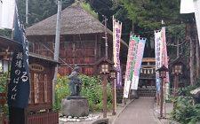 koriyama_170828_00