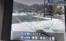 obihiro_171018_00