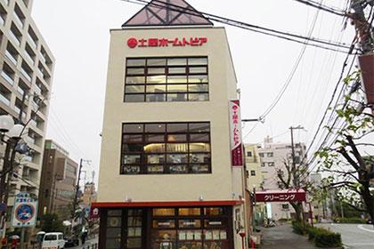 神戸市の道路看板標識
