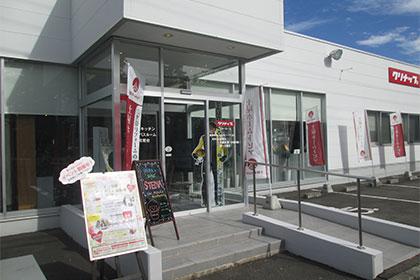 クリナップ帯広ショールームで「 エコ家事! キッチンお掃除術勉強会 」 を開催!