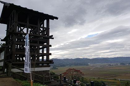 丸森町の物見櫓