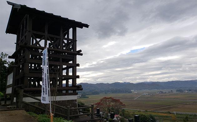 丸森町の物見櫓 – 土屋ホームトピア スタッフブログ
