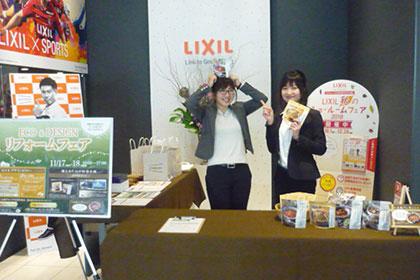 札幌開催「ECO&DESIGN リフォームフェア」の様子