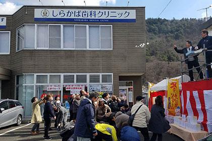 第2回春のお得意様感謝祭&交流会【後編】