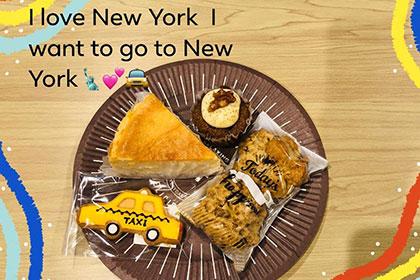 旅カルチャー講座 第19回  行けるようになったらすぐ行きたい! 新しいニューヨークを探して